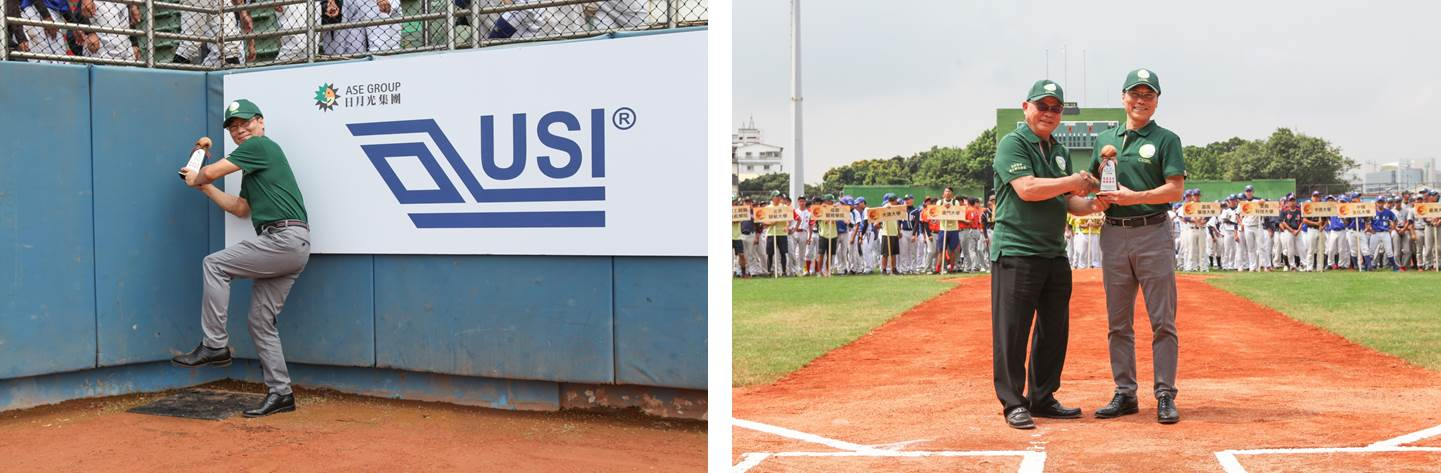 USI and Its Parent Company ASE Group Co-Sponsor Cross-Strait Student Baseball League to Promote Cross-Strait Baseball Exchange
