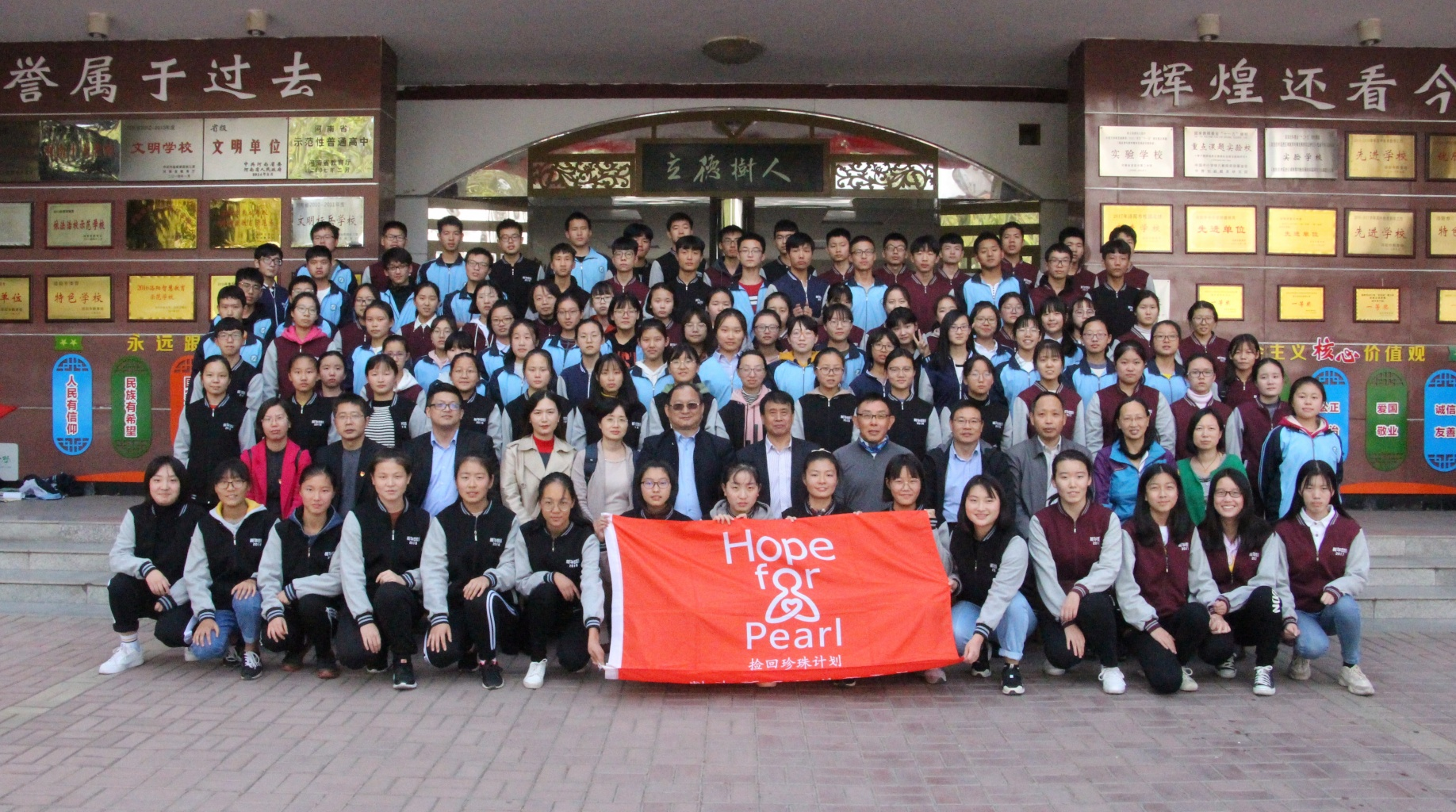 "Good News in USI's Education Sponsorship Project ""Hope for Pearl"""